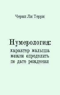 гороскоп на октябрь комсомолка
